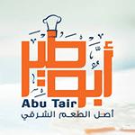 Abu Tair Restaurant