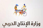 Egyptian Ministry of Military Production