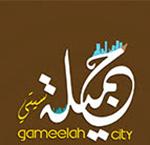 Gamila City Compound