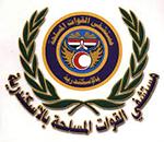 Moustafa Kamel Military Hospital